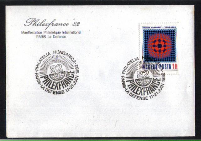 1982 - LOTTO/10128 - UNGHERIA - PARTECIPAZIONE A PHILEXFRANCE 82