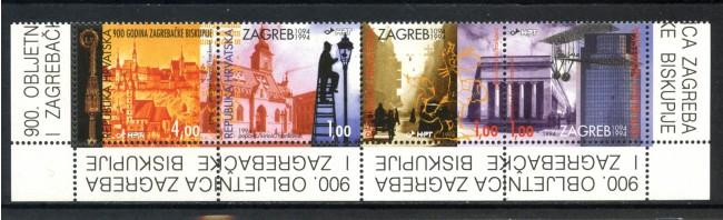 1994 - CROAZIA - ANNIVERSARIO DI ZAGABRIA 4v. - NUOVI - LOTTO/32636