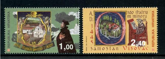 1995 - CROAZIA - CONVENTI CROATI - NUOVO - LOTTO/32646