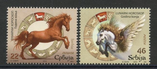 2014 - SERBIA REPUBBLICA - NUOVO ANNO CINESE 2v. - NUOVI - LOTTO/35241
