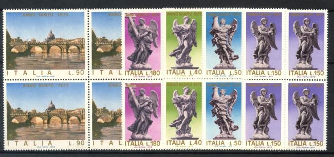 1975 - LOTTO/6621Q - REPUBBLICA - ANNO SANTO 5v. - QUARTINE NUOVI