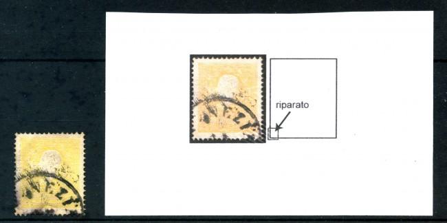 1859 - LOMBARDO VENETO -  2 s. GIALLO  II° TIPO - USATO - LOTTO/30685