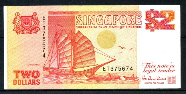 1990 - SINGAPORE - 2 DOLLARI CHINGAY PROCESSIONE - LOTTO/30172
