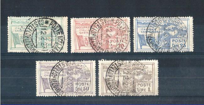 CASTELROSSO - 1923 - LOTTO/4084U - OCCUPAZIONE ITALIANA 5v. USATI