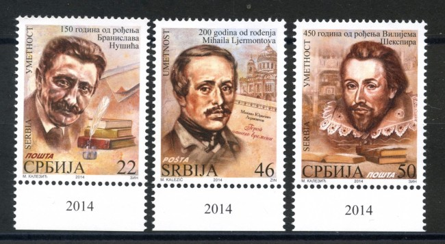 2014 - SERBIA REPUBBLICA - ANNIVERSARI SCRITTORI 3v. - NUOVI - LOTTO/35244