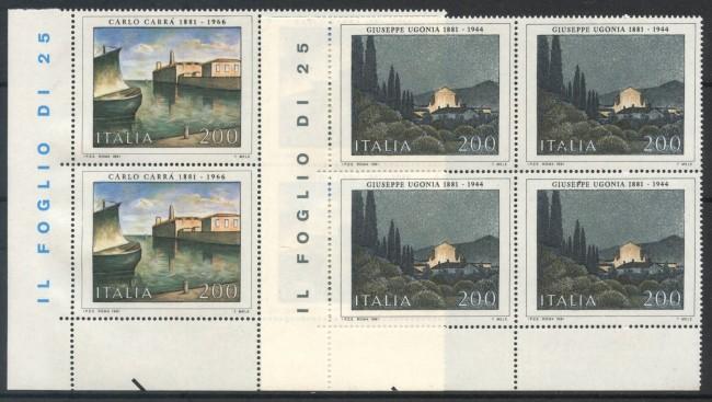 1981 - LOTTO/6748Q - REPUBBLICA - ARTE 8° SERIE - QUARTINE NUOVI
