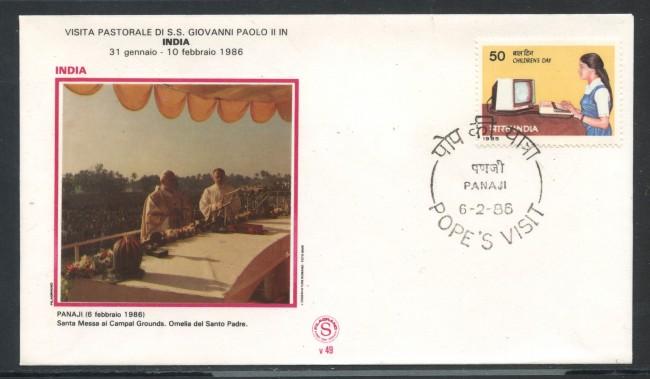 1986 - INDIA - PANAJI - VISITA DI PAPA GIOVANNI PAOLO II°IN INDIA - LOTTO/31156
