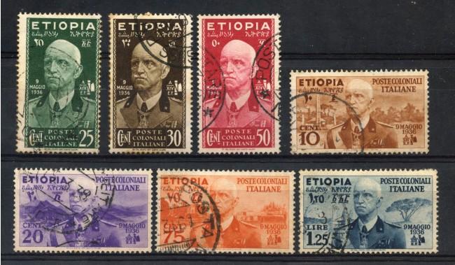 1936 - ETIOPIA - EFFIGIE DI VITTORIO EMANUELE 7v. - USATI - LOTTO/30203