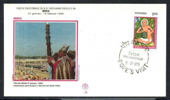 1986 - INDIA - TRIVANDRUM - VISITA DI PAPA GIOVANNI PAOLO II°IN INDIA - LOTTO/31158