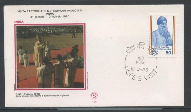 1986 - INDIA - PUNE - VISITA DI PAPA GIOVANNI PAOLO II°IN INDIA - LOTTO/31160