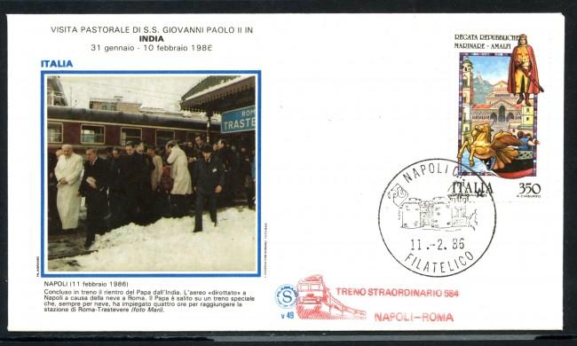 1986 - ITALIA - NAPOLI - RIENTRO DI PAPA GIOVANNI PAOLO II° DALL'INDIA - LOTTO/31161