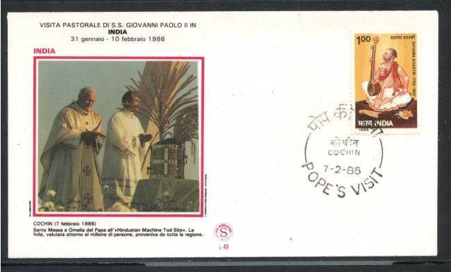 1986 - INDIA - COCHIN - VISITA DI PAPA GIOVANNI PAOLO II°IN INDIA - LOTTO/31157