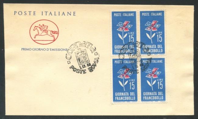 1963 - REPUBBLICA - GIORNATA DEL FRANCOBOLLO QUARTINA - BUSTA FDC - LOTTO/31937