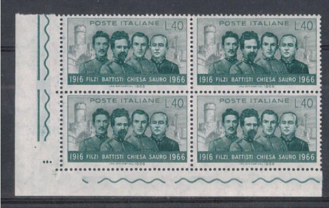 1966 - LOTTO/6458Q - REPUBBLICA - PATRIOTI QUARTINA