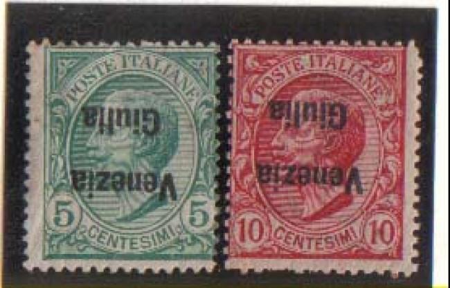 VENEZIA GIULIA - 1918 - LBF/521
