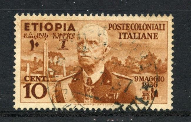1936 - ETIOPIA - 10c. BRUNO GIALLO V.EMANUELE III° - USATO - LOTTO/13470