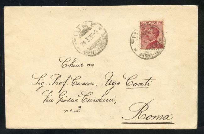 1926 - REGNO - 60 cent. VITTORIO EMANUELE III°  SU BUSTA DA FIUME PER ROMA - LOTTO/30412