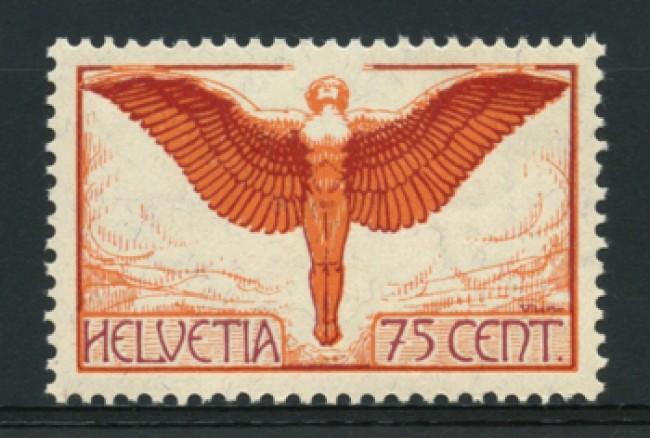 1924 - LOTTO/12183 - SVIZZERA - 75c. POSTA AEREA - NUOVO