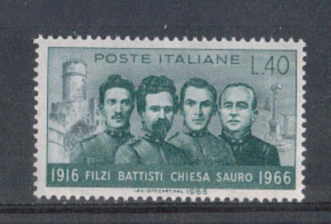 1966 - LOTTO/6458 - REPUBBLICA - PATRIOTI 1v.