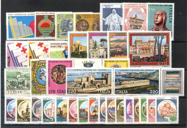 1980 - REPUBBLICA - ANNATA COMPLETA 60 v. - NUOVI - LOTTO/31556