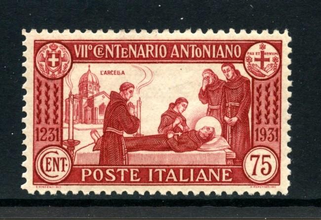 1931 - REGNO - 75c. S.ANTONIO CON DENTELLATURA 12 - NUOVO - LOTTO/32652