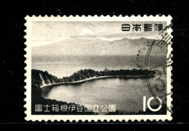 1961 - GIAPPONE - CAPO OSEZAKI - USATO - LOTTO/29817