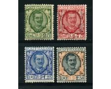 1926 - LOTTO/11554 - REGNO - SERIE FLOREALE 4v. - LING.