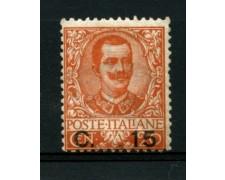 1905 - LOTTO/11561 - REGNO - 15c. su 20c. ARANCIO - NUOVO