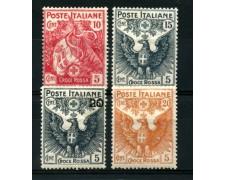 1915 - LOTTO/11563 - REGNO - PRO CROCE ROSSA 4v. - LING.
