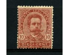 1891 - LOTTO/11579 - REGNO - 10c. CARMINIO UMBERTO I° - LING.