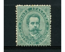 1879 - LOTTO/11594 - REGNO - 5c. VERDE UMBERTO I° - NUOVO