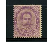 1889 - LOTTO/11596 - REGNO - 60c. VIOLETTO UMBERTO I° - NUOVO