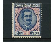 1901 - LOTTO/11601 - REGNO - 5 LIRE FLOREALE - LING.