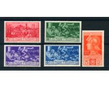 1930 - LOTTO/11611 - REGNO - FRANCESCO FERRUCCI  5v. - NUOVI