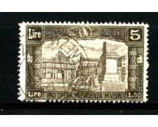 1930 - LOTTO/11640 - REGNO - 5+1,50 LIRA PRO OPERA PREVIDENZA - USATO