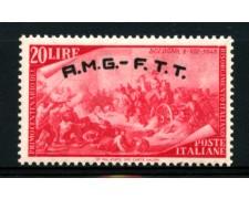 1948 - LOTTO/11653 - 20 LIRE RISORGIMENTO - LING.