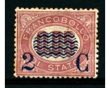 1878 - LOTTO/11707 - REGNO - 2c. su 0,05c. LACCA - LING.