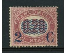 1878 - LOTTO/11708 - REGNO - 2c. su 0,20c. LACCA - RIGOMMATO
