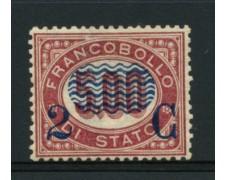 1878 - LOTTO/11722 - REGNO - 2c. su 5c. SERVIZIO SOPRASTAMPATO  - RIGOMMATO