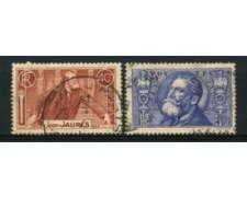 1936 - LOTTO/11778 - FRANCIA - JEAN JAURES 2v . USATI
