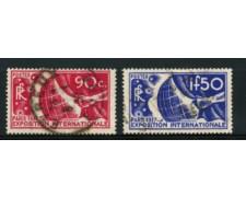 1936 - LOTTO/11782 - FRANCIA - 90/1,50 ESPOSIZIONE INTERNAZIONALE - USATI
