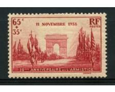 1938 - LOTTO/11789 - 65+35 c. ARMISTIZIO - LING.