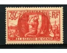 1939 - LOTTO/11790 - FRANCIA - 70+50c. GENIO MILITARE - LING.