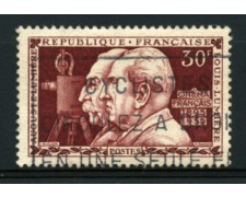1955 - LOTTO/11902 - FRANCIA - INVENZIONE CINEMA - USAT0