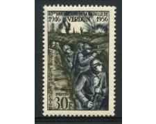 1956 - LOTTO/11905 - FRANCIA - BATTGLIA DI VERDUN - NUOVO