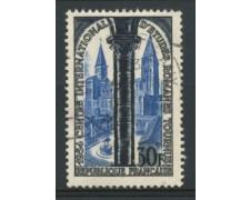 1954 - LOTTO/11909 - FRANCIA - STUDI ROMANI - USATO