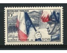 1954 - LOTTO/11911- FRANCIA - SCUOLA MILITARE - NUOVO