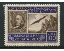 1947 - LOTTO/12014 - SAN MARINO - POSTA AEREA 100 LIRE FRANCOBOLLO USA - LING.