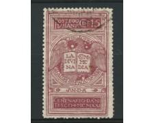 1921 - LOTTO/12056 - REGNO - 15c. DANTE ALIGHIERI - USATO