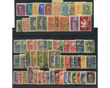 1918/40 - LOTTO/12105 - ESTONIA - LOTTO DI 65 FRANCOBOLLI DIFFERENTI